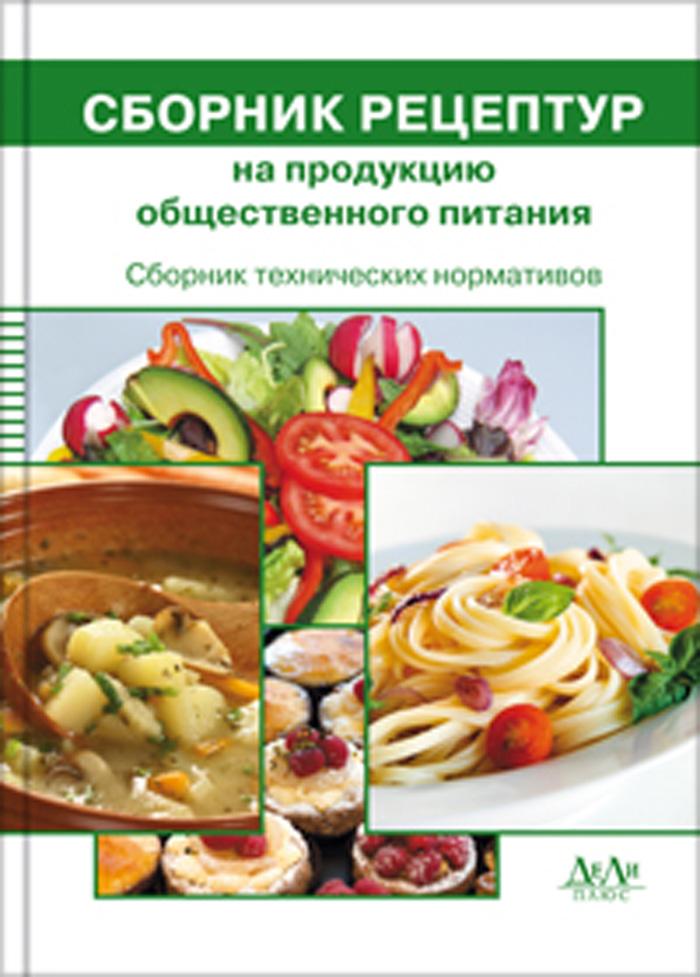 Рецепты второго блюда с мясом фото рецепт